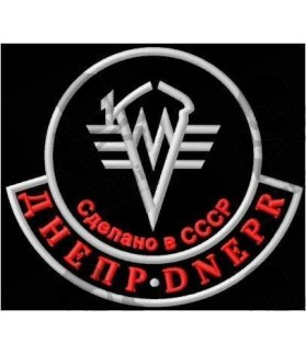 Embroidered patch Motorcycle DNEPR CCCP