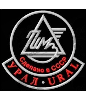 Embroidered patch Motorcycle DNEPR CCCP URAL