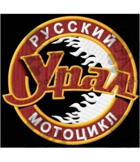 Embroidered patch Motorcycle URAL CCCP