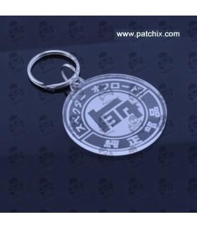 Key chain TOYOTA TEQ